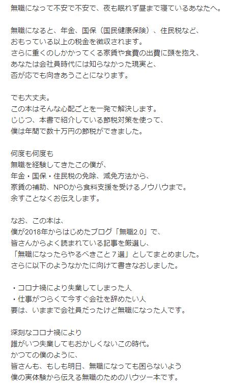 f:id:akiakikikiki:20210224025725p:plain