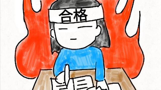 f:id:akiakis:20201123203824j:image