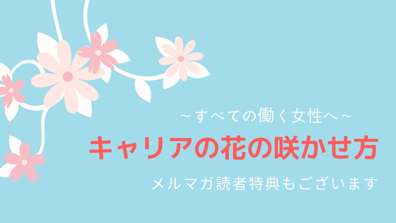 f:id:akiarakaki:20171205135838p:plain