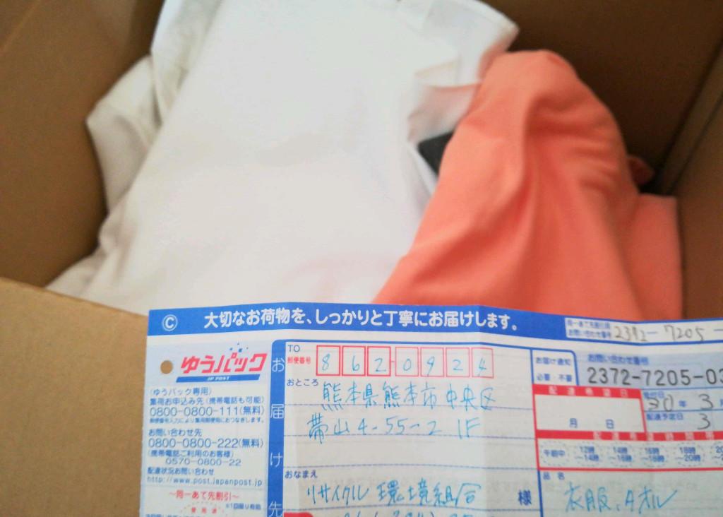 f:id:akiarakaki:20180512130306j:plain