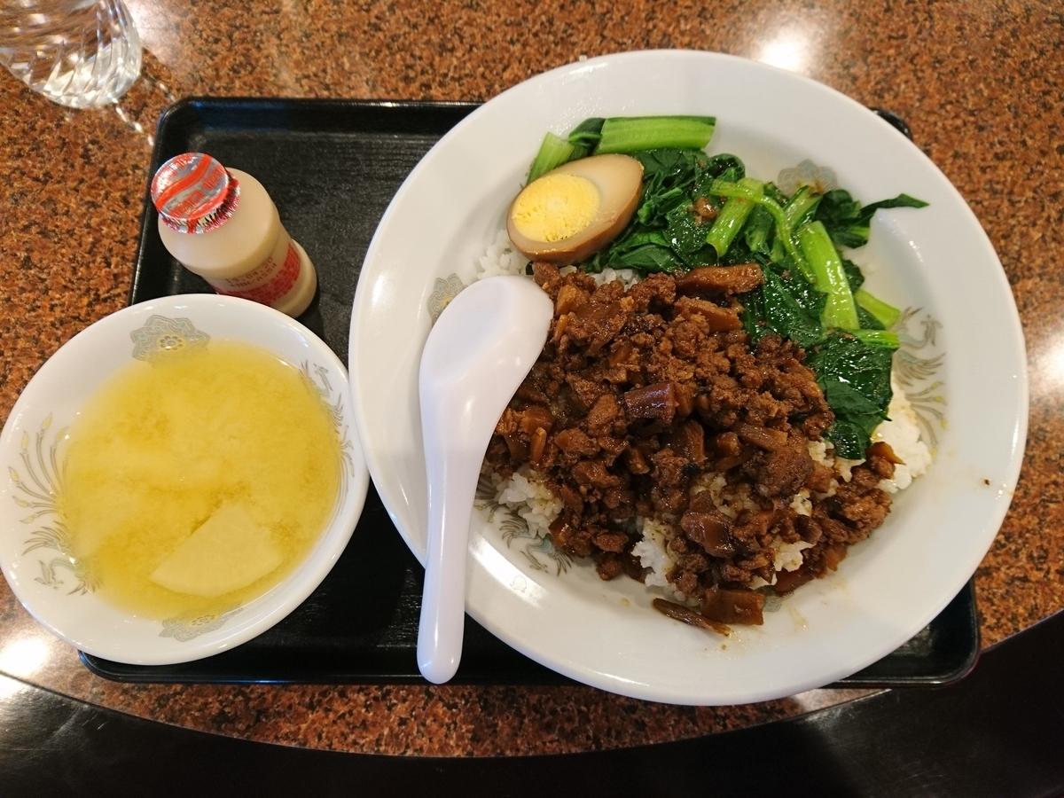 台湾客家料理 新竹の魯肉飯