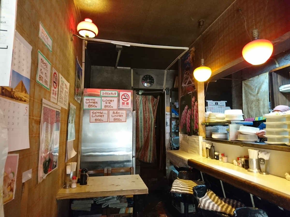 キッチン竹乃子の内観