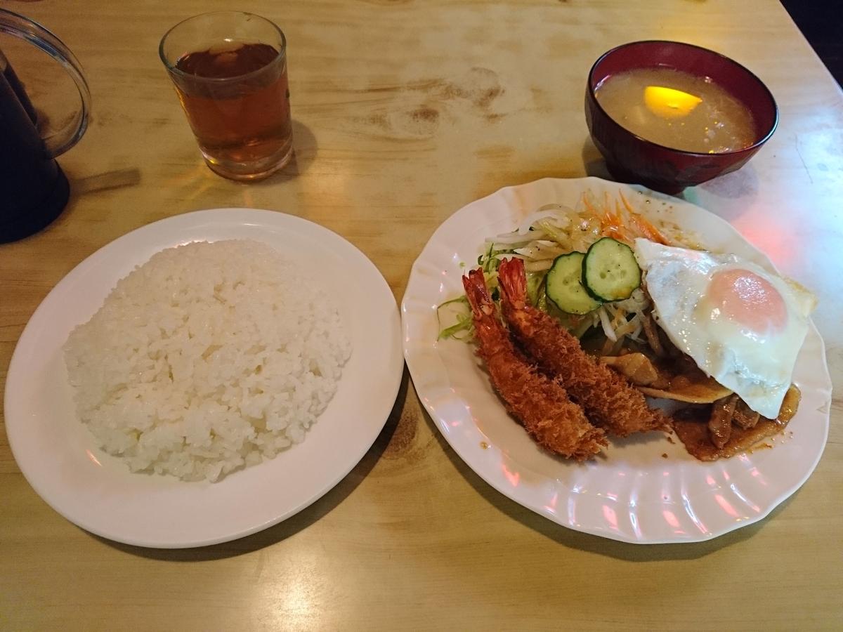 キッチン竹乃子のエビフライとしょうが焼き(エビしょう)