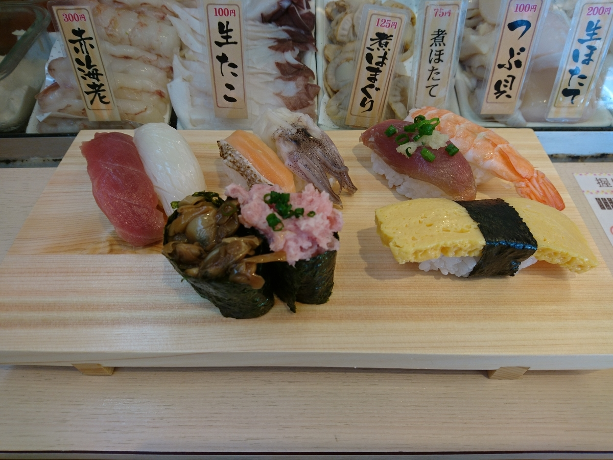 魚がし日本一のランチ握り寿司(華)