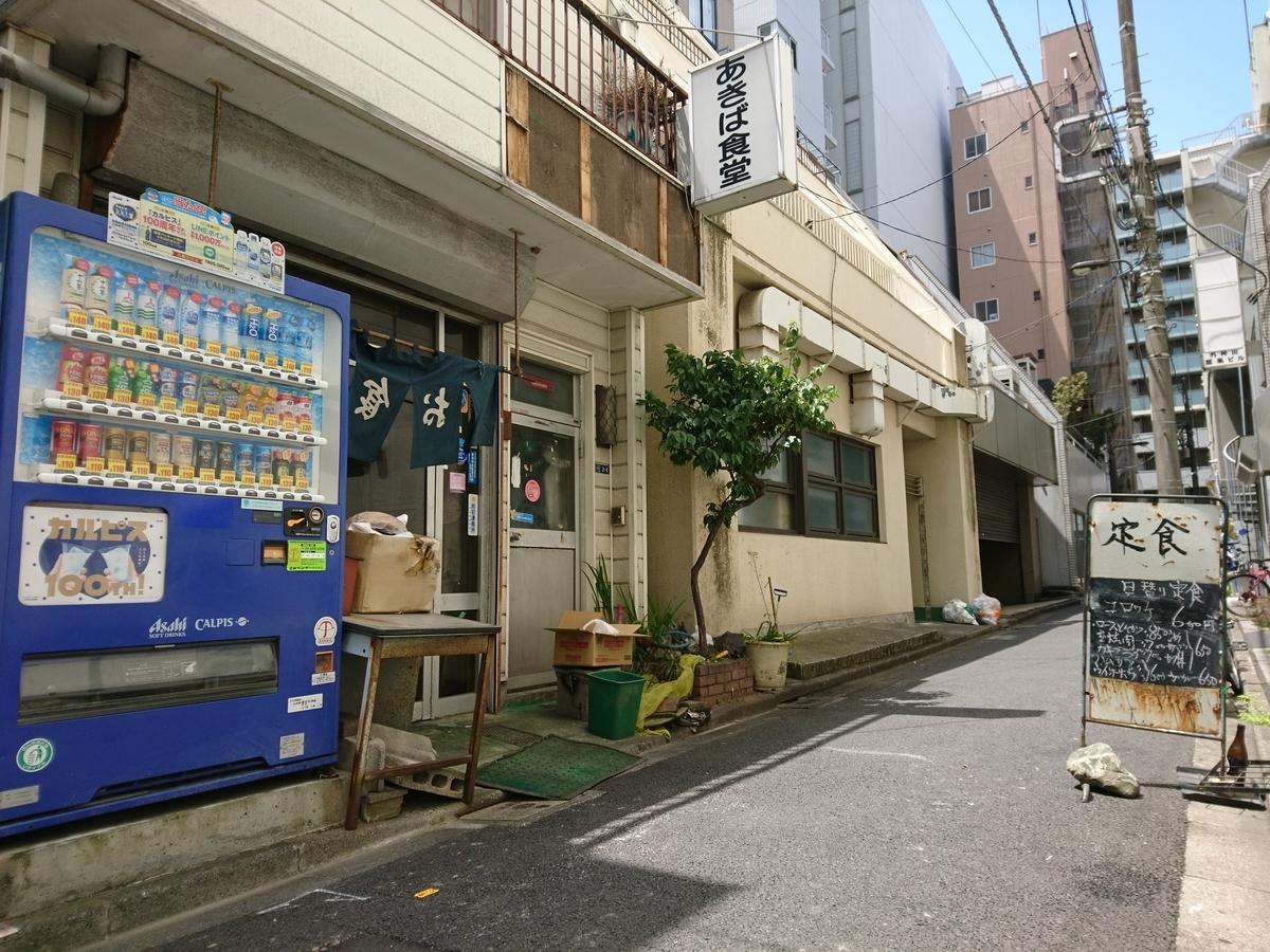 f:id:akiba_bottimesi:20190520123224j:plain