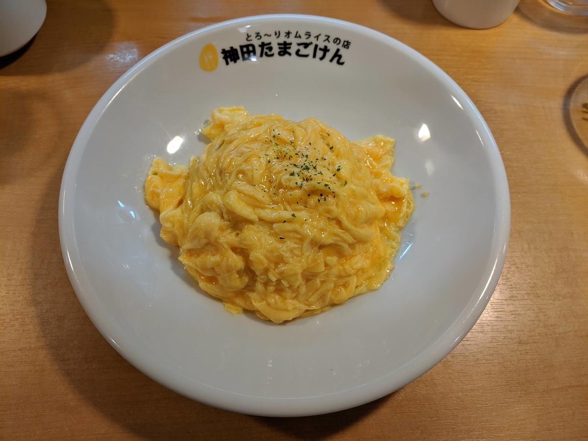 「神田たまごけん」のトマトソース抜きオムライス