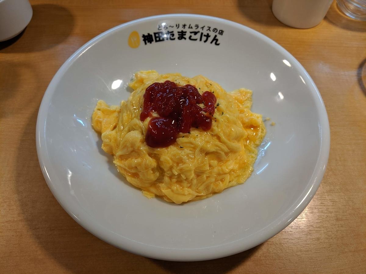 「神田たまごけん」のオムライス(ケチャップ)