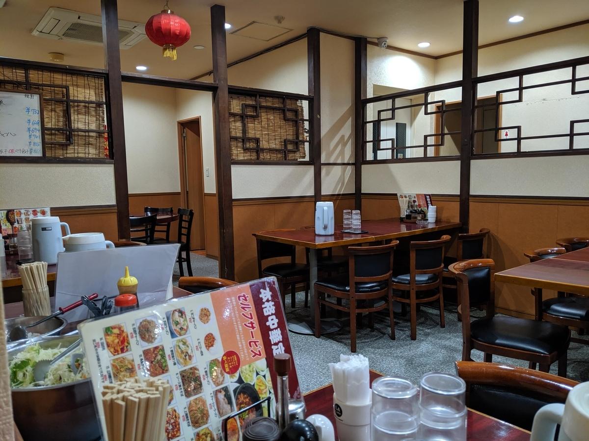 北京飯店の店内