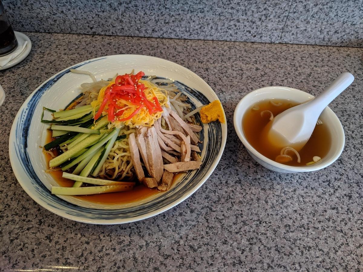 「味の萬楽」の冷し中華