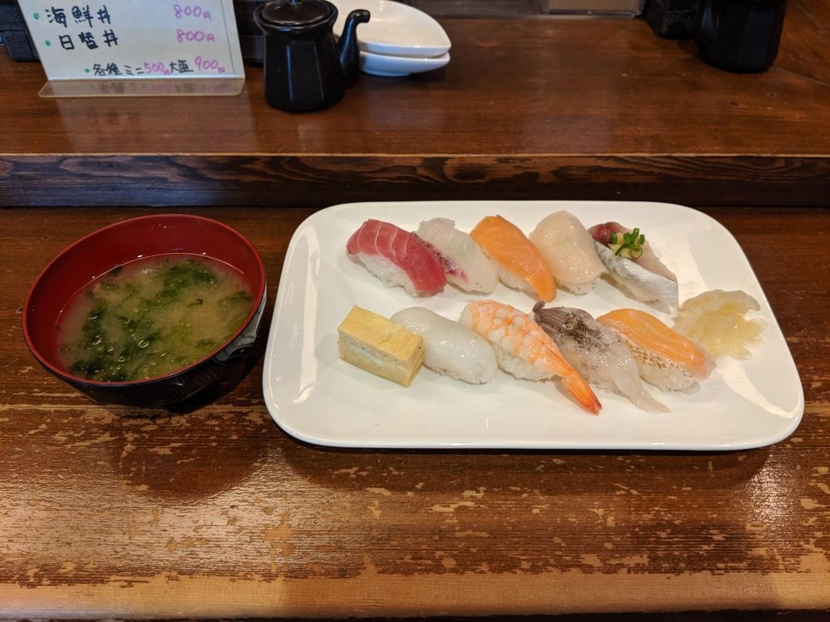 寿司バルR/Qのランチにぎり寿司