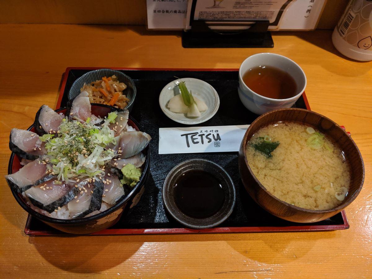 美味研鑽 TETSUの炙りとろさばネギタタキ丼