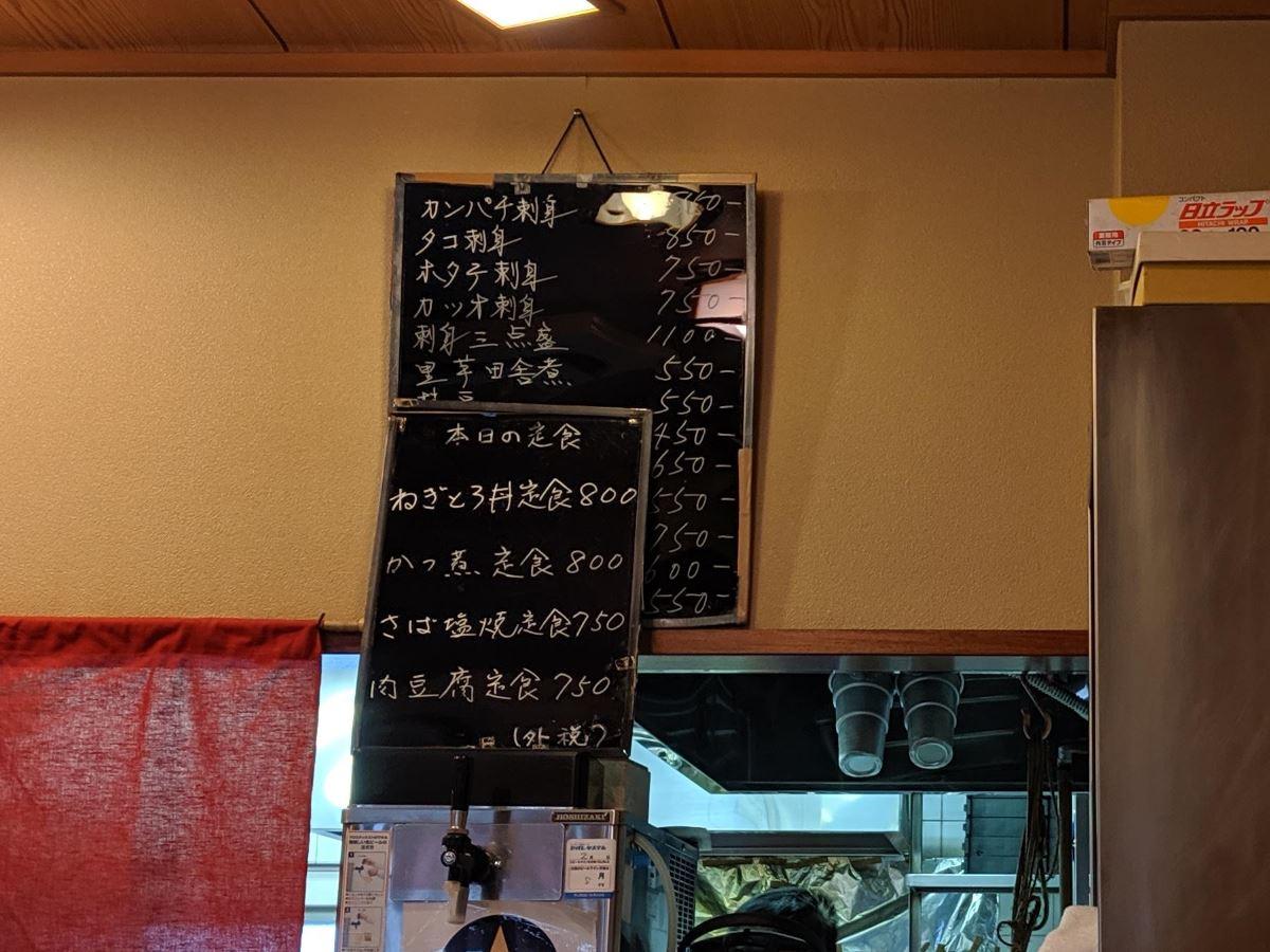 三笠の定食メニュー