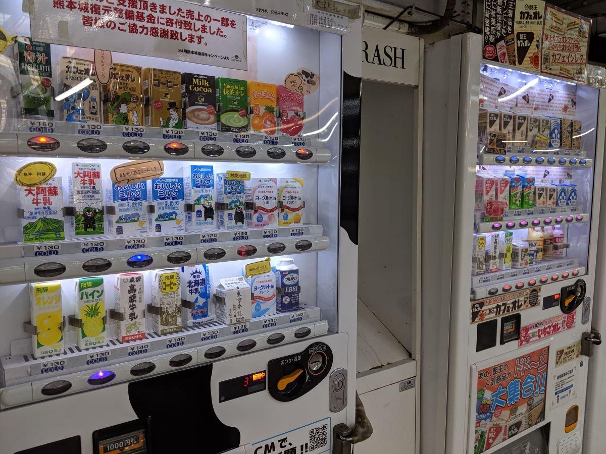 ミルクスタンドの横にある牛乳の自動販売機