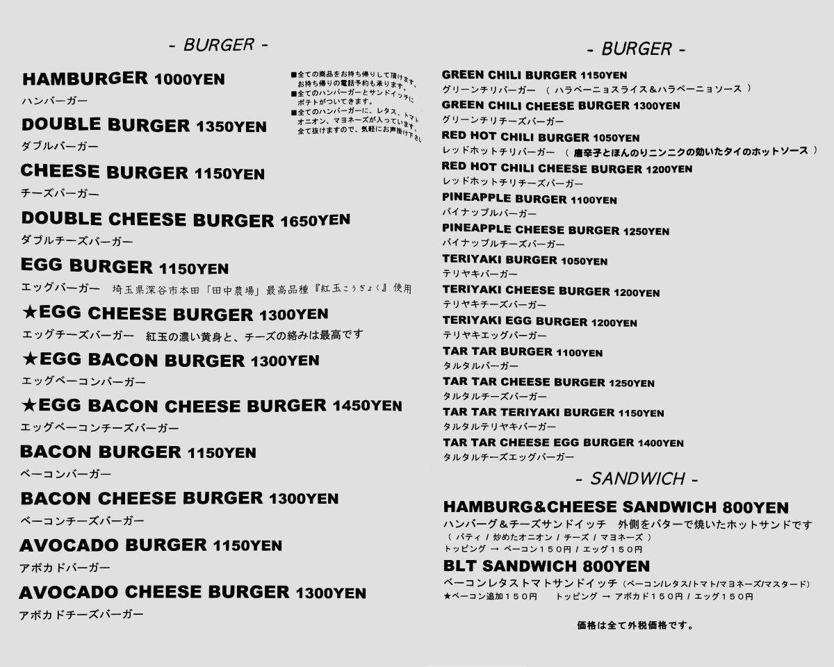 「BURGER&MILKSHAKE CRANE」のハンバーガーメニュー