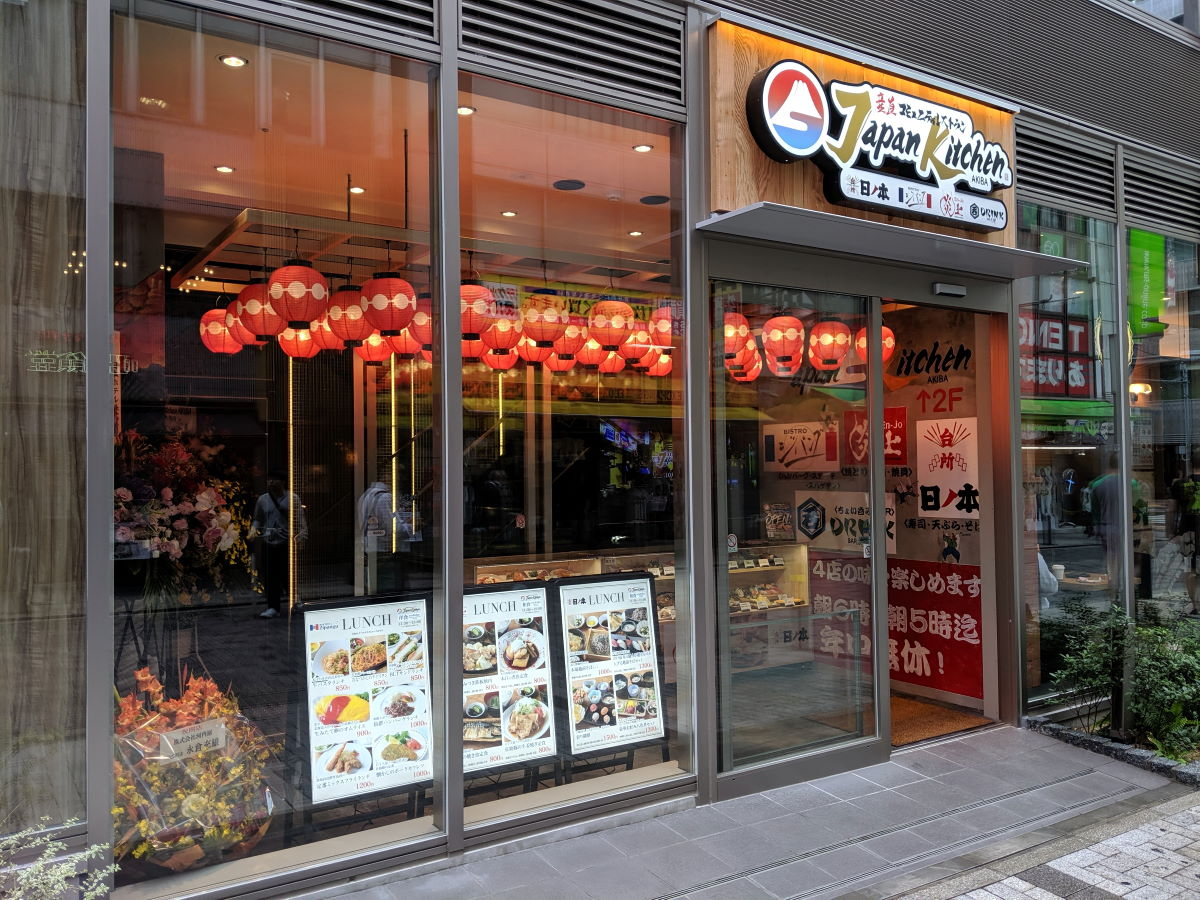 「Japan Kitchen AKIBA」の外観