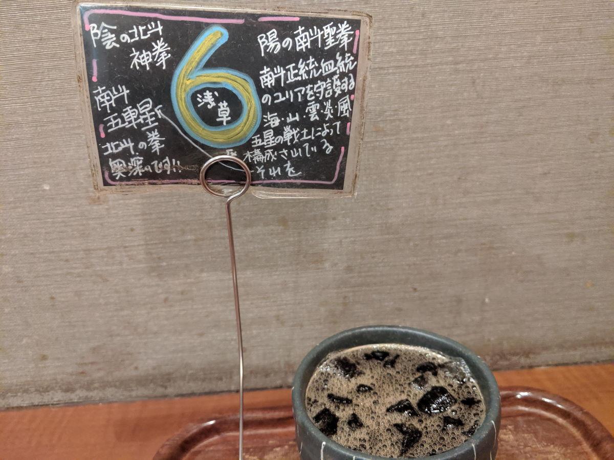 「カフェモコ」の番号札