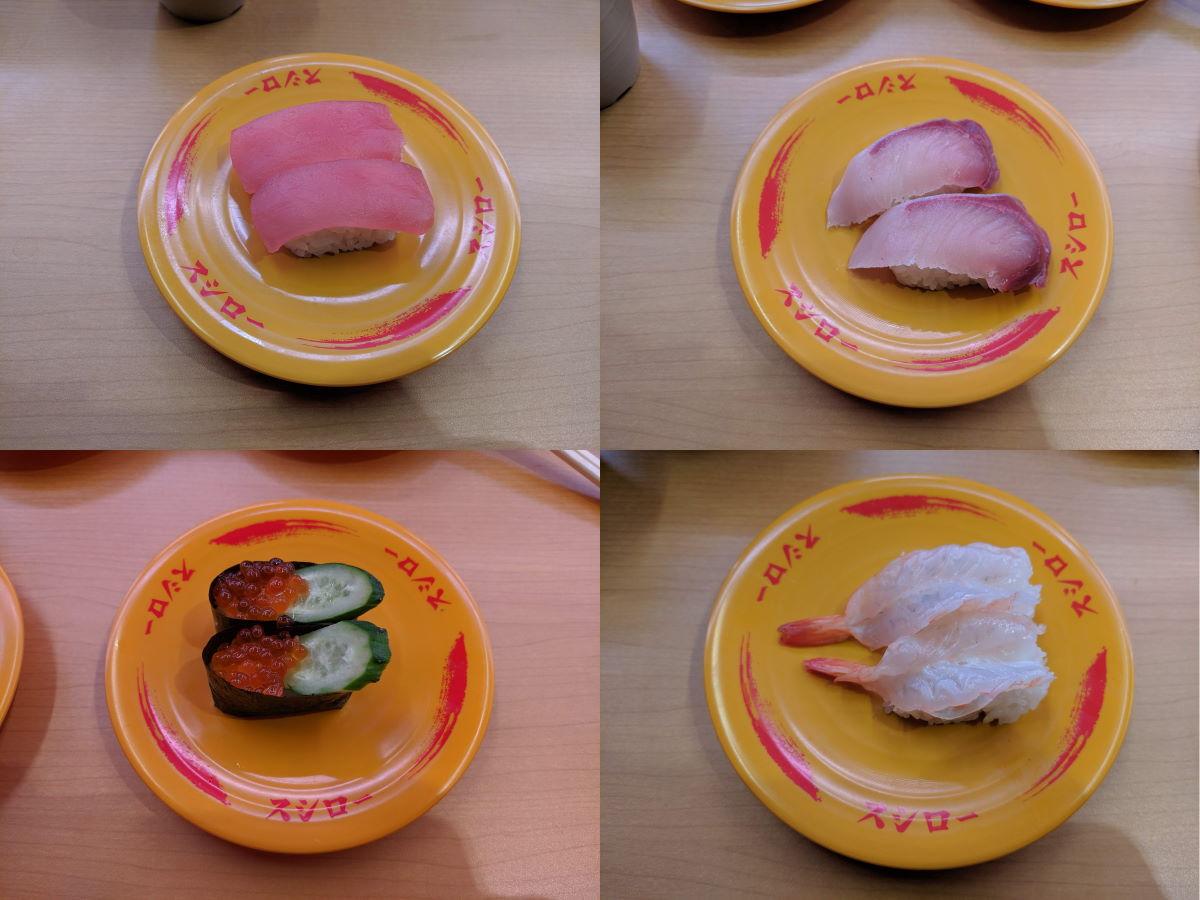 「スシロー」の寿司1