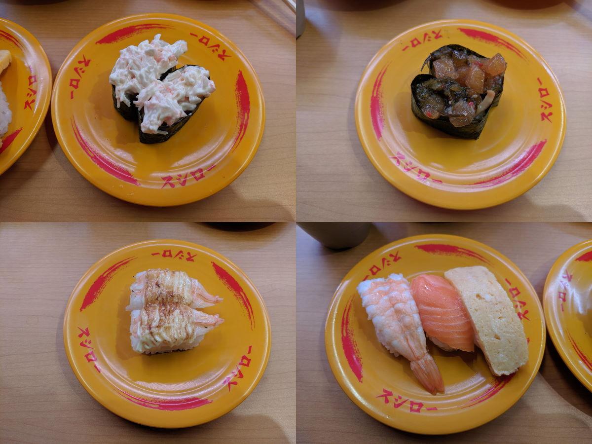 「スシロー」の寿司2