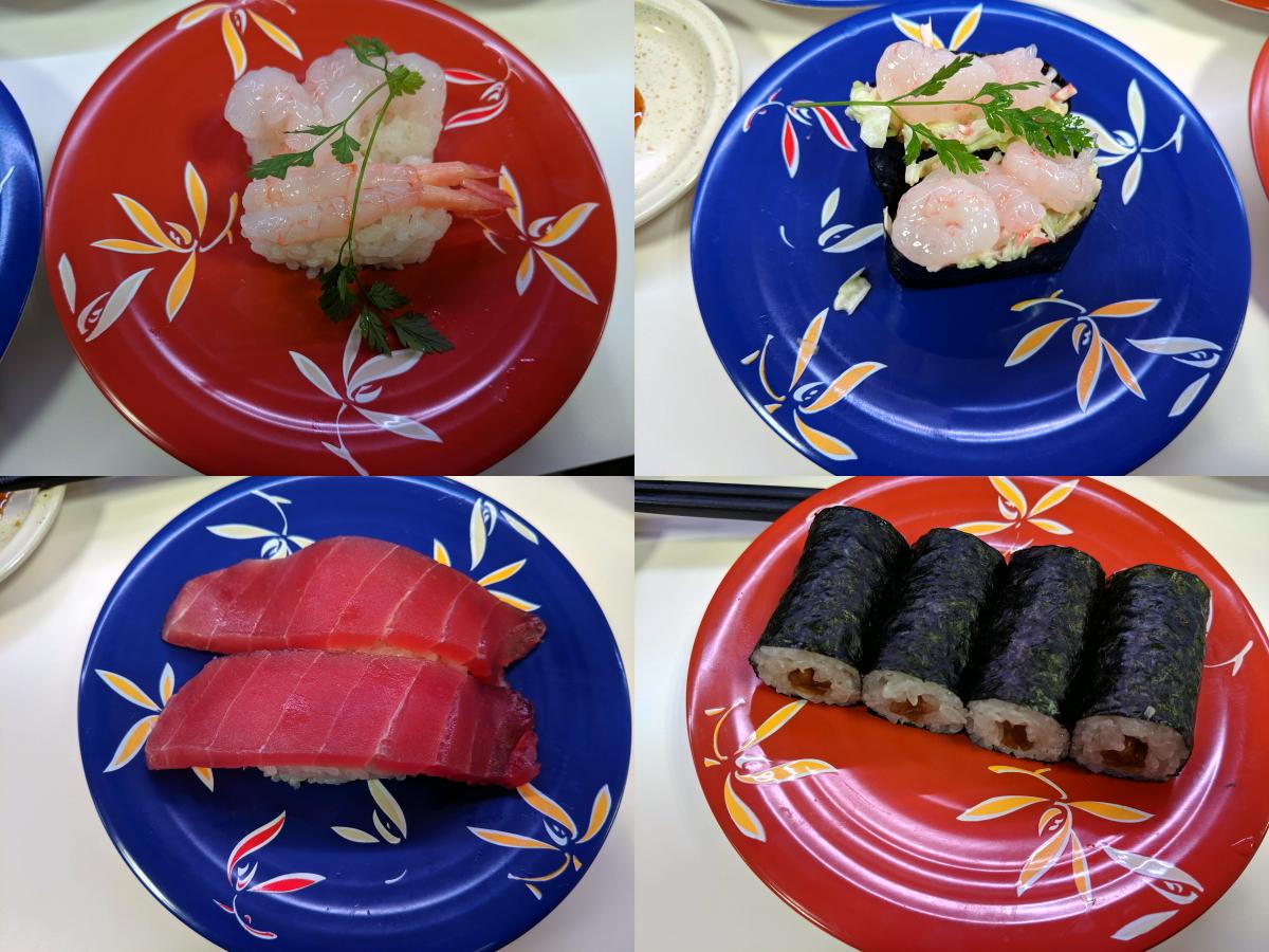「海鮮三崎港」の寿司