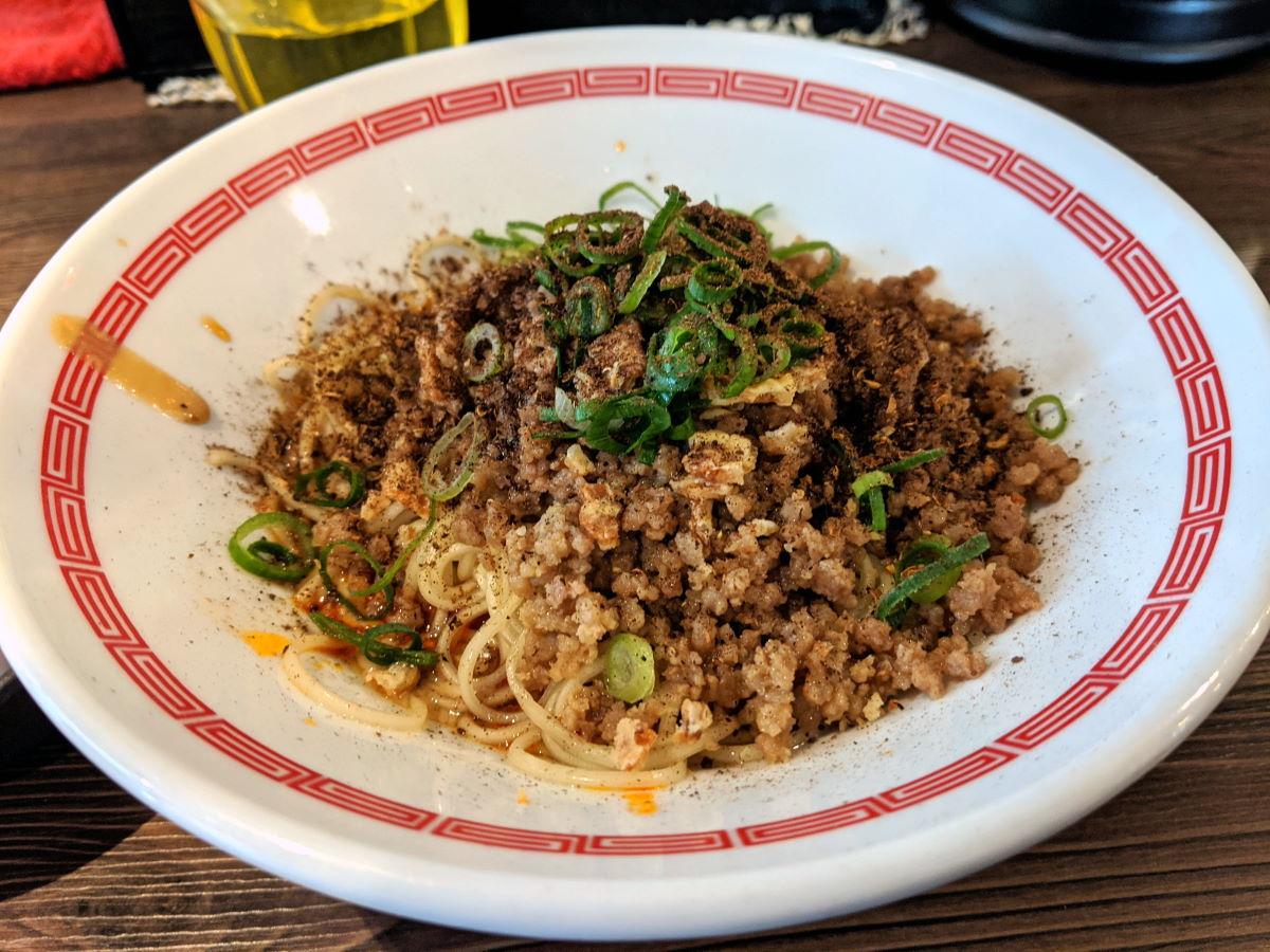「らあめん広」の広島式汁なしタンタン麺