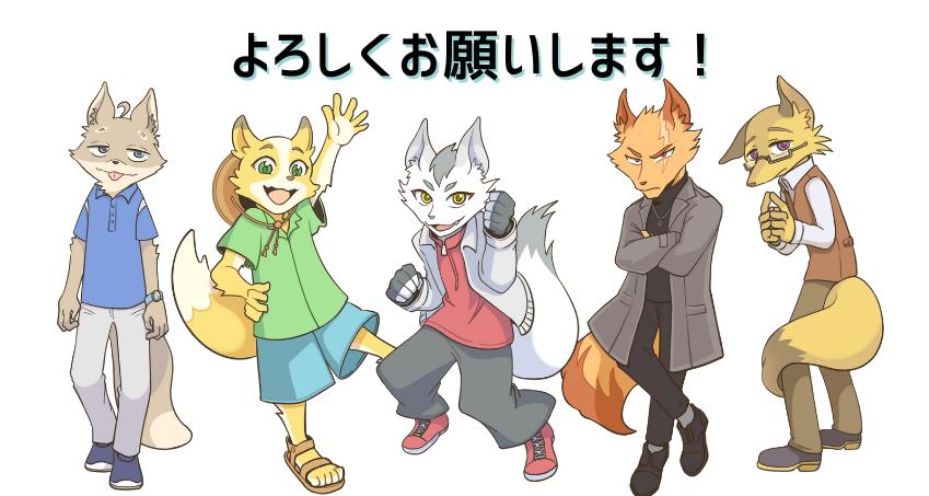 f:id:akiba_encount:20201112010039p:plain