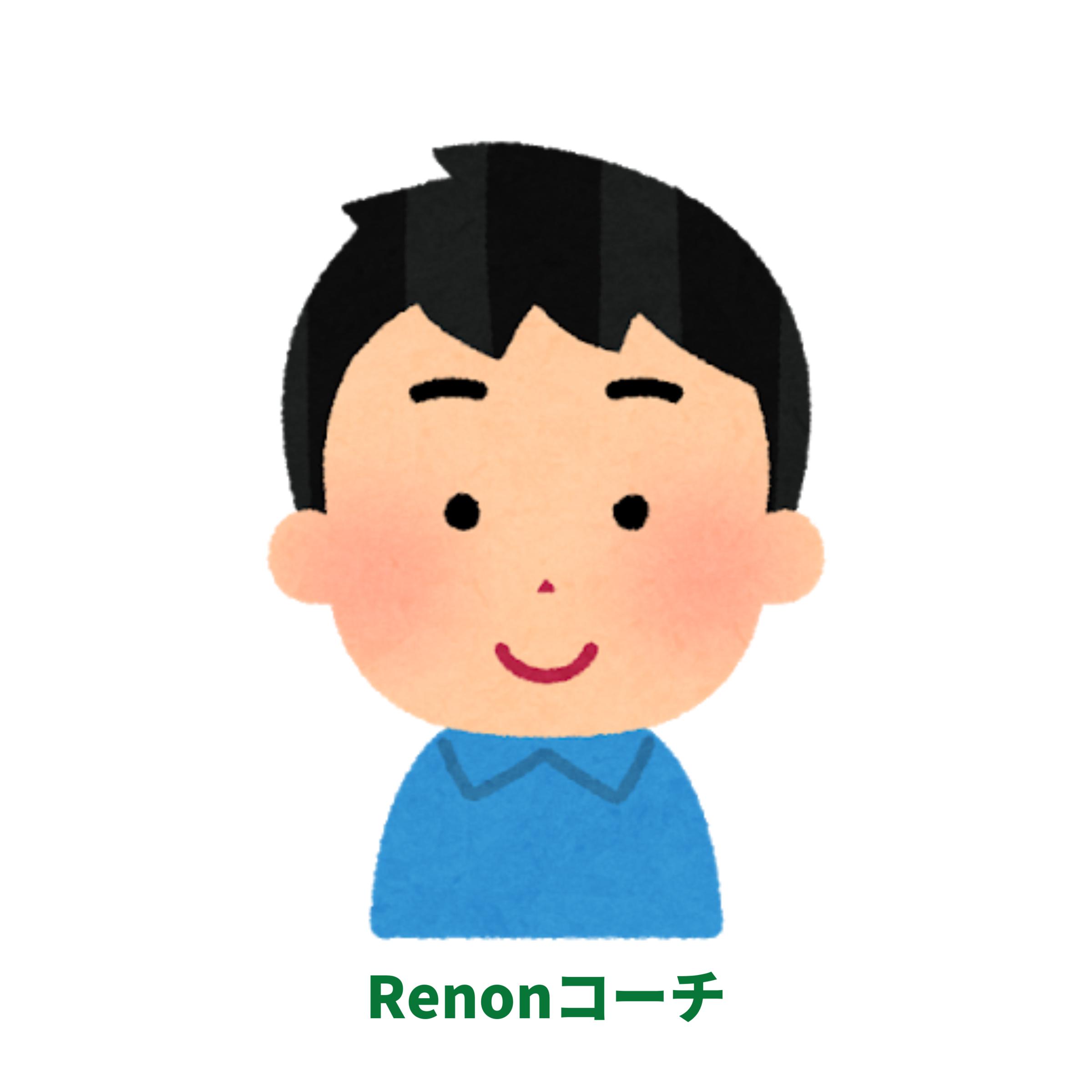 f:id:akiba_encount:20201113202702p:plain