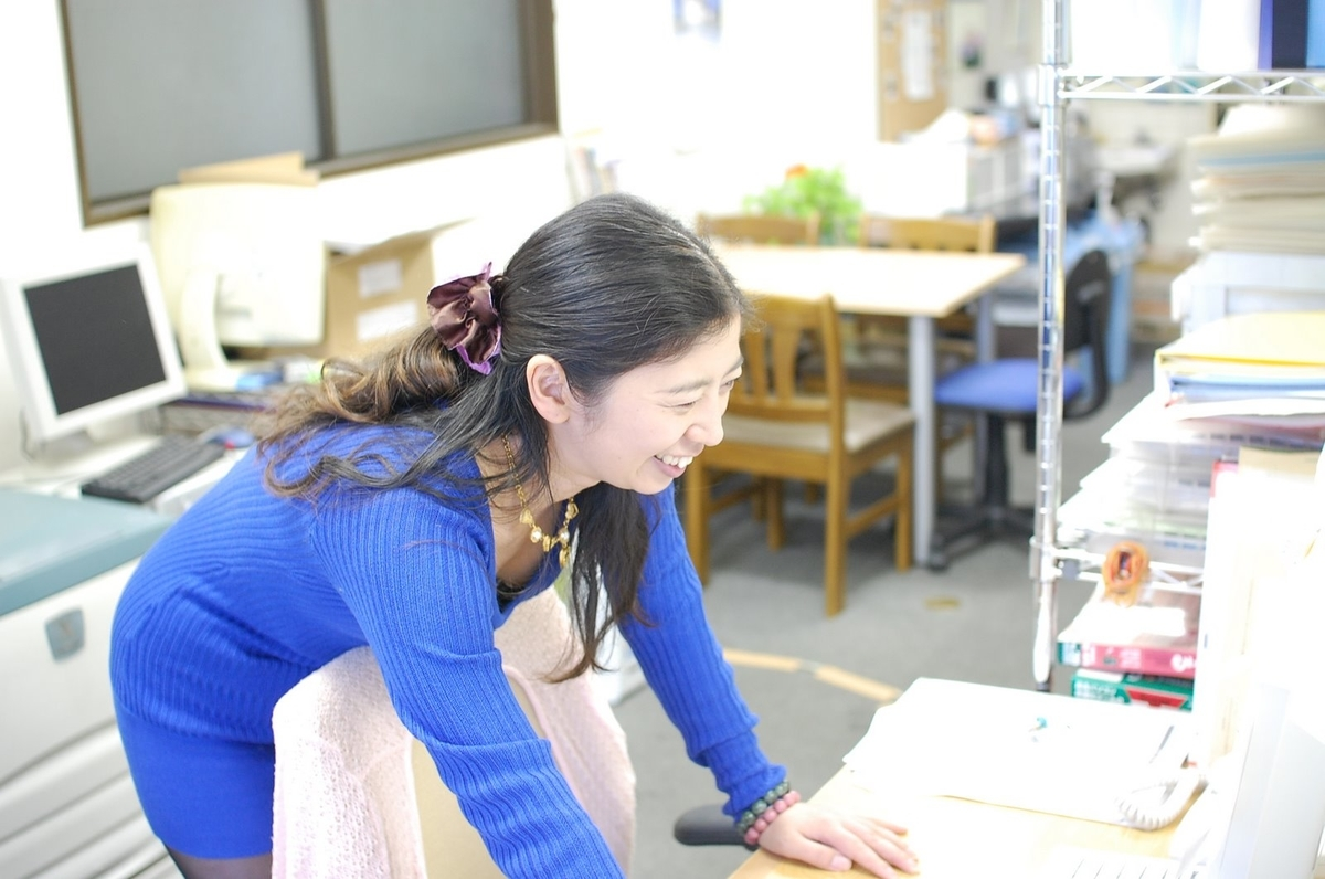 f:id:akiba_kenta:20081205134831j:plain