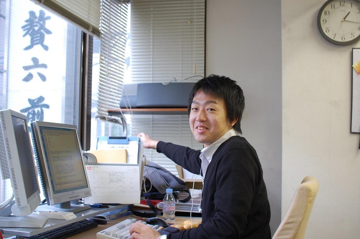 f:id:akiba_kenta:20081205134943j:plain
