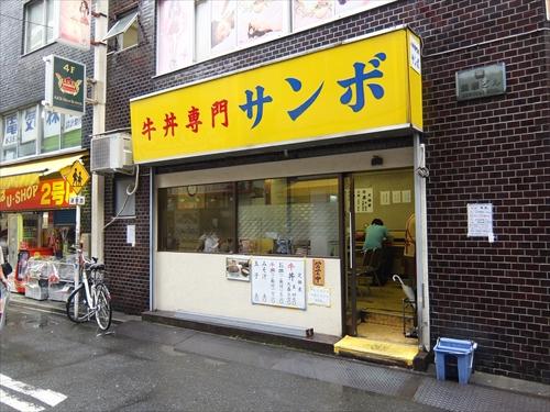 f:id:akibameshi:20161004220831j:plain