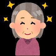 f:id:akibon-cocoan:20190815170947p:plain