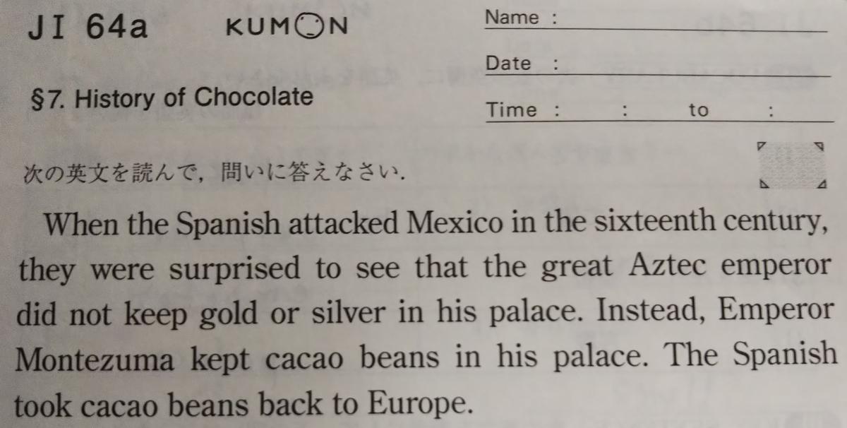 f:id:akibon-cocoan:20190912224527j:plain