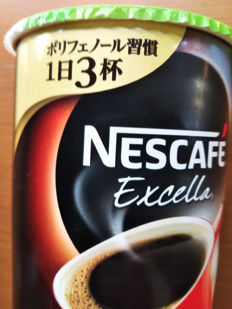 f:id:akibon-cocoan:20190912224705j:plain