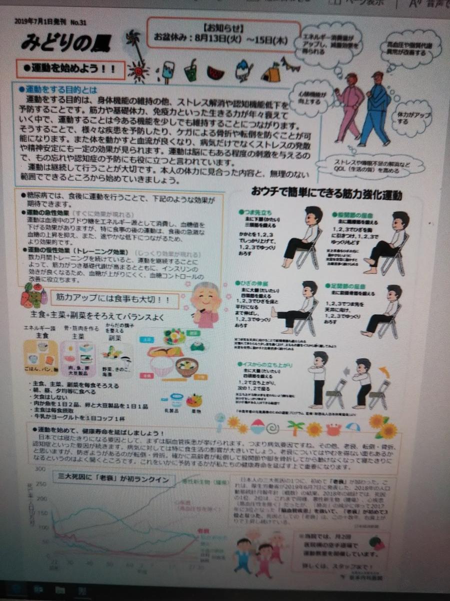 f:id:akibon-cocoan:20190922163631j:plain
