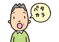 https://cdn-ak.f.st-hatena.com/images/fotolife/a/akibon-cocoan/20191013/20191013175847.jpg