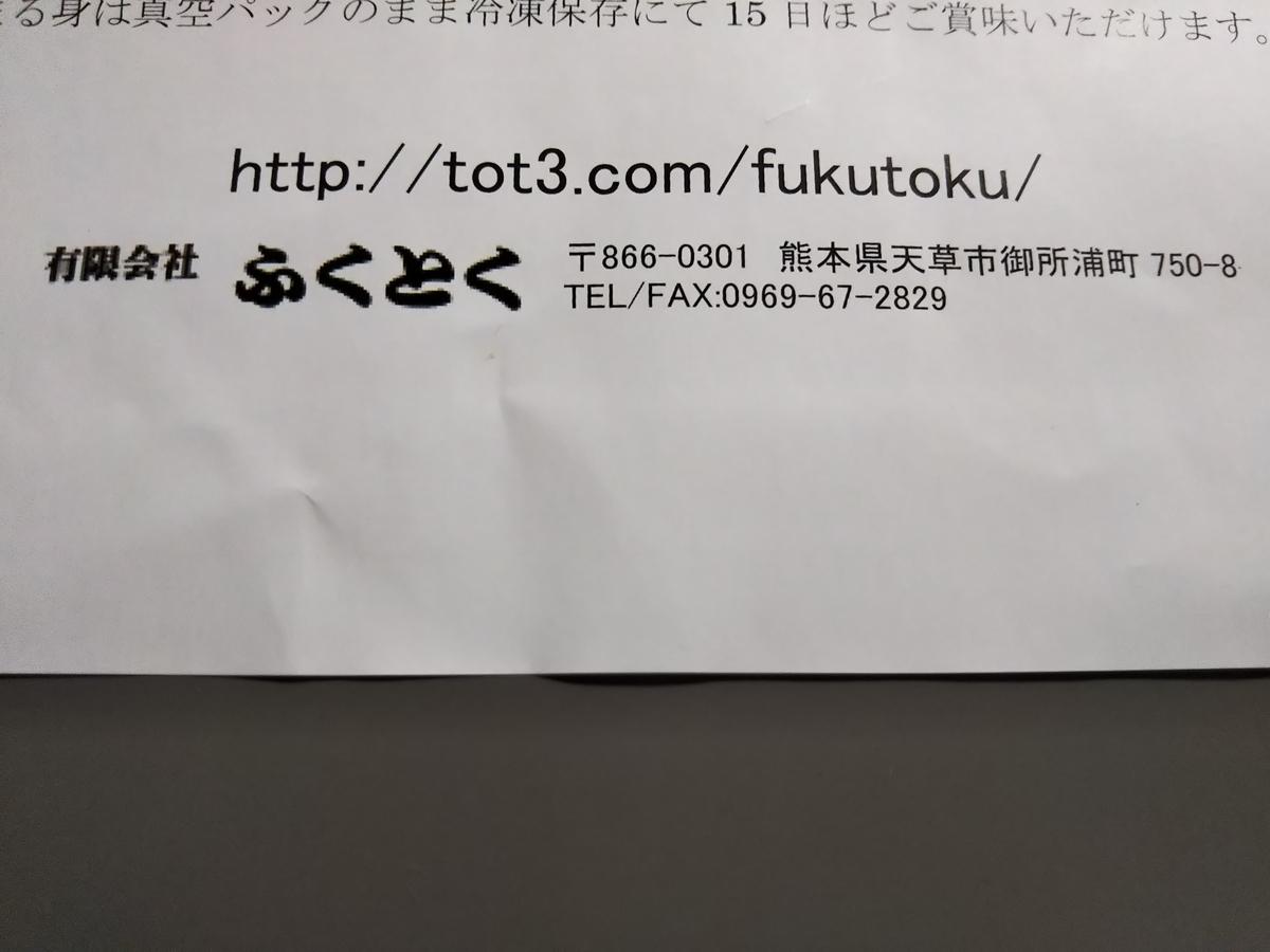f:id:akibon-cocoan:20191205130439j:plain