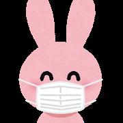 f:id:akibon-cocoan:20200130132654p:plain