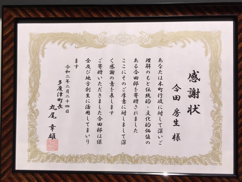 f:id:akibon-cocoan:20200225124546j:plain