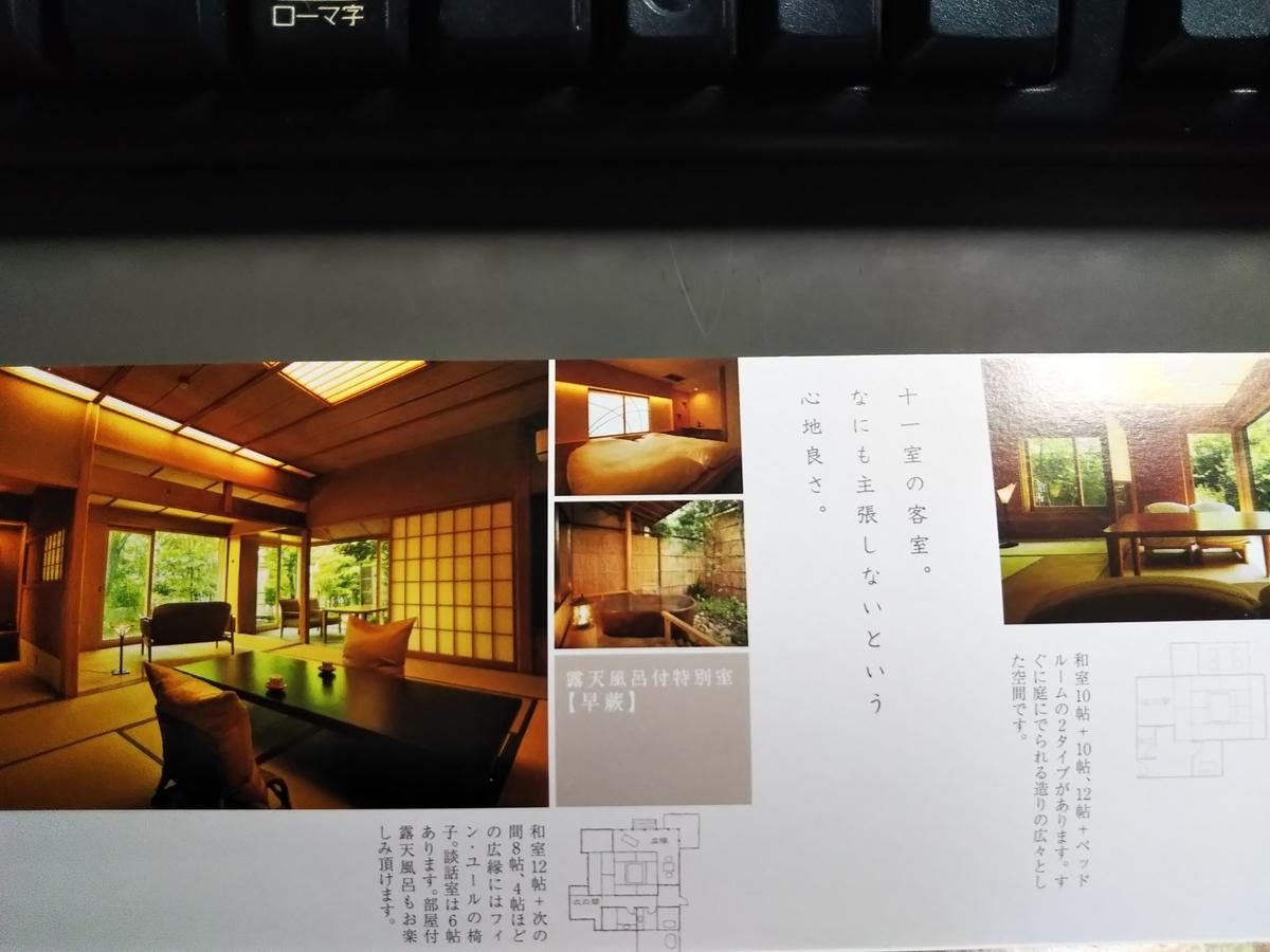 f:id:akibon-cocoan:20200318174348j:plain