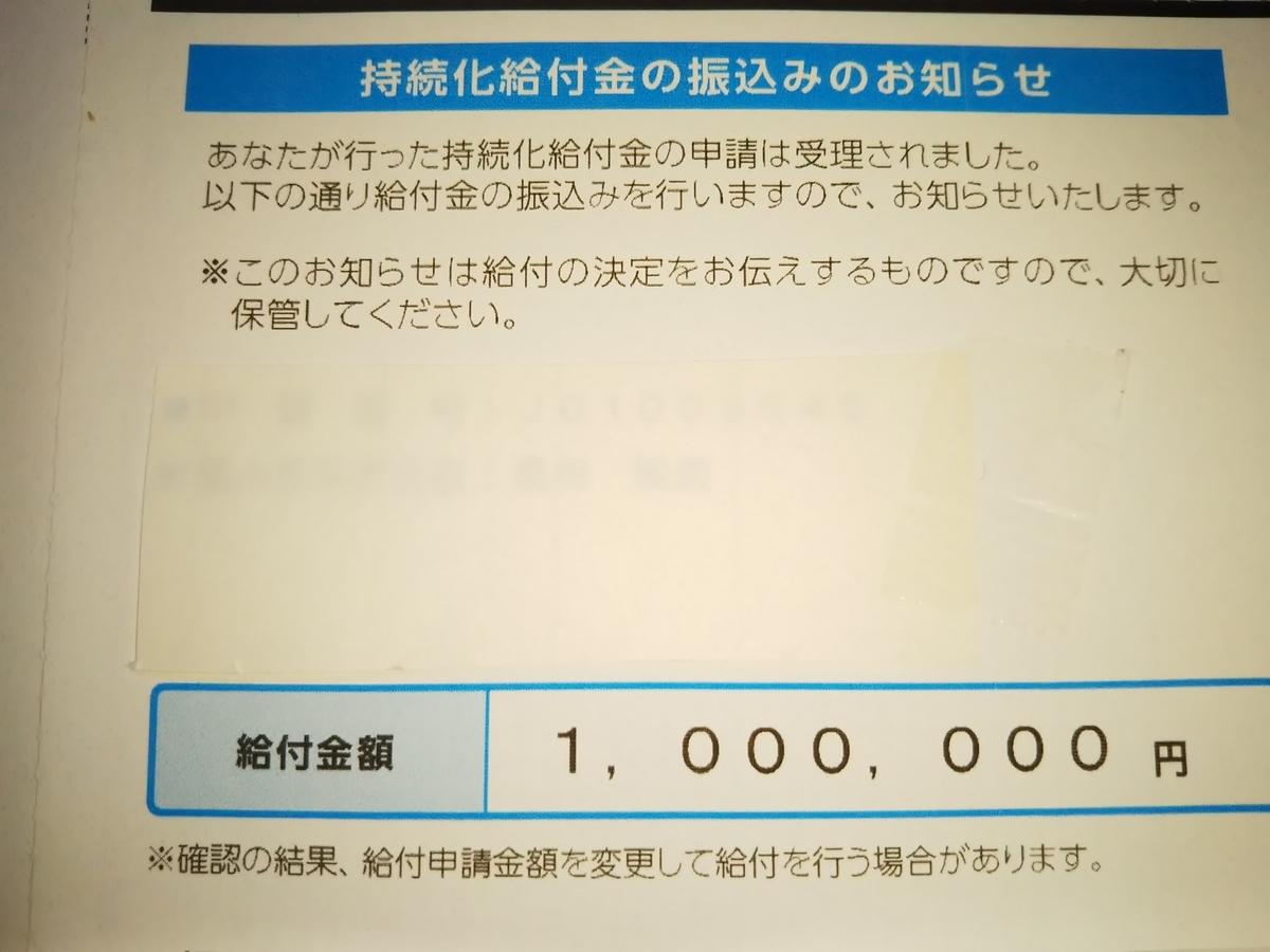 f:id:akibon-cocoan:20200722231329j:plain