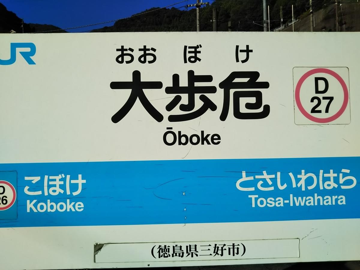f:id:akibon-cocoan:20200815231506j:plain