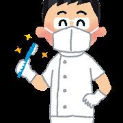 f:id:akibon-cocoan:20200909145252p:plain