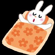 f:id:akibon-cocoan:20200915224215p:plain