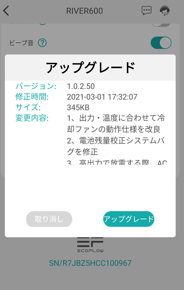 f:id:akiboncyan:20210404231855p:plain
