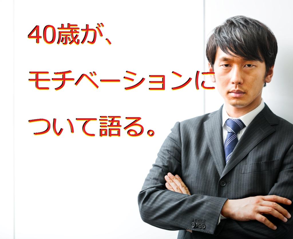 f:id:akichankey:20170716124617p:plain