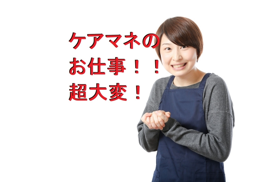 f:id:akichankey:20170721064712j:plain