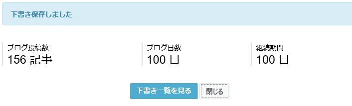 f:id:akichankey:20170802211013p:plain
