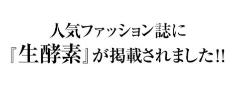 f:id:akichankey:20170827073120p:plain