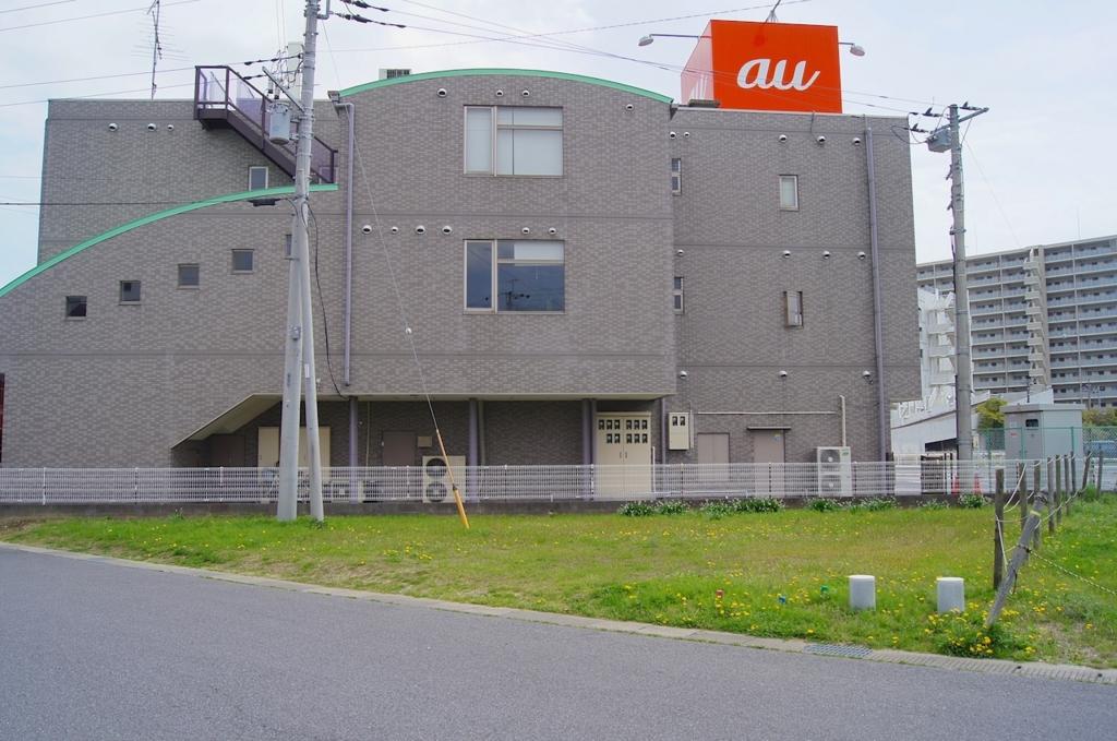 f:id:akichiniiko:20160415002203j:plain
