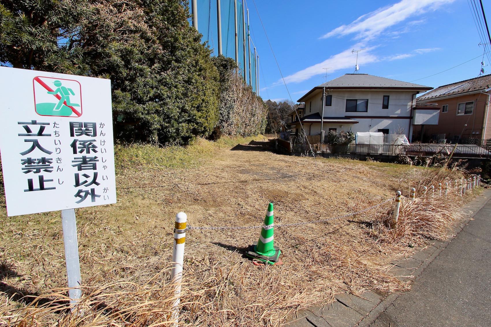 f:id:akichiniiko:20180404212501j:plain