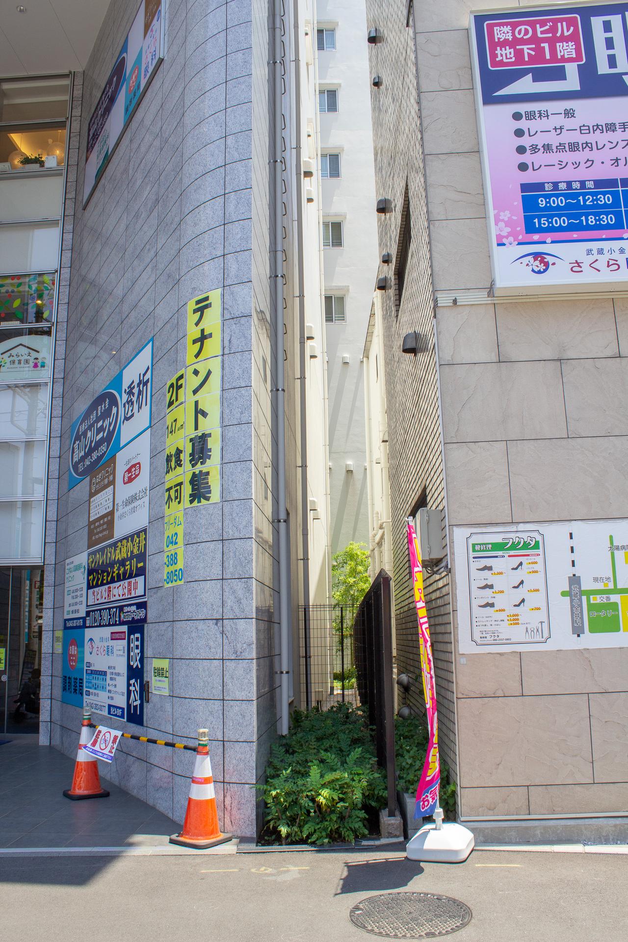 f:id:akichiniiko:20181226202918j:plain